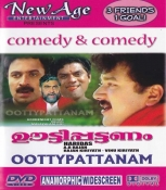Ootty Pattanam Malayalam DVD